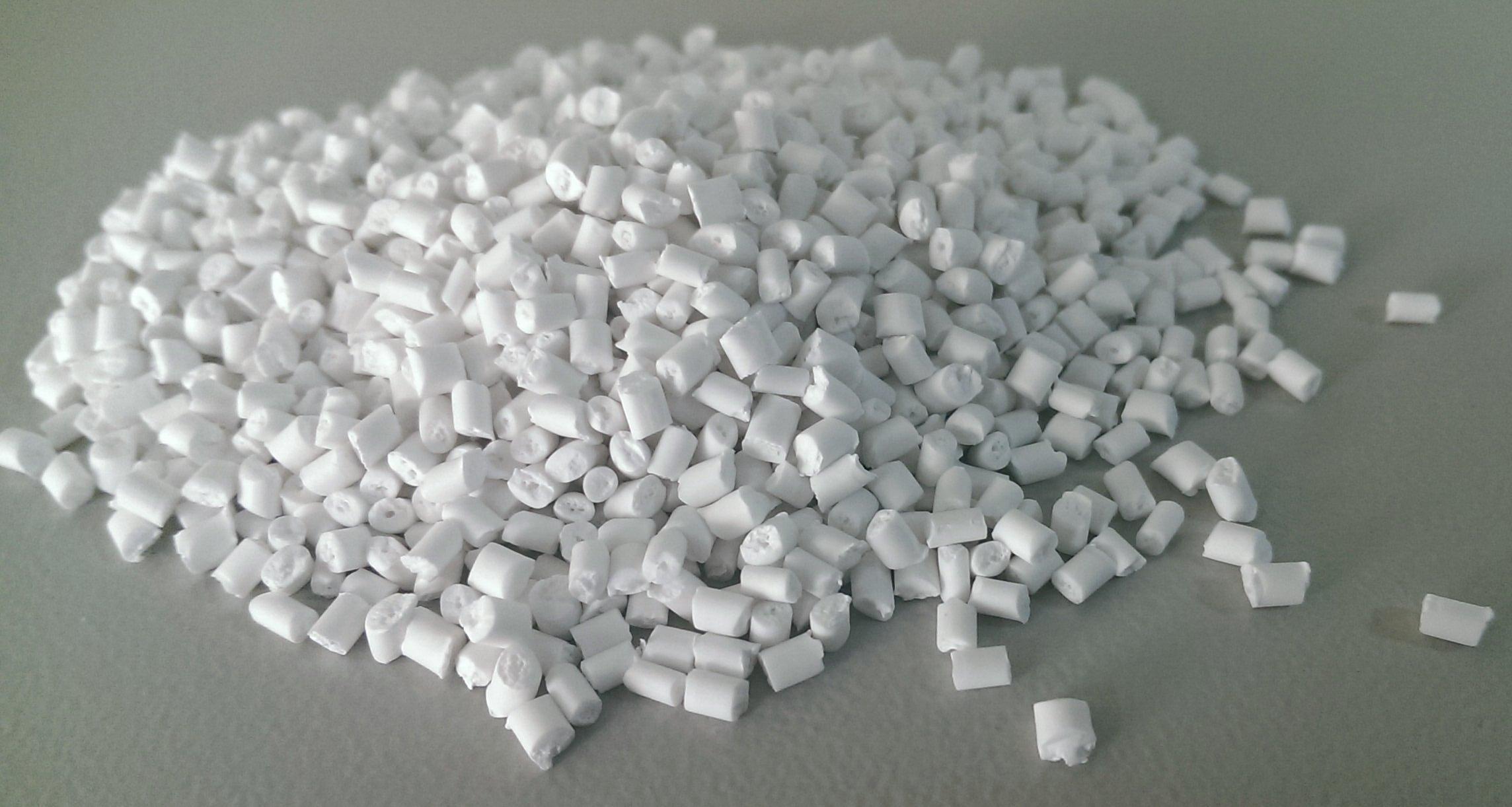 塑胶PP阻燃母粒